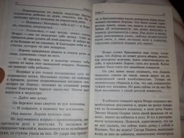 http://s7.uploads.ru/t/8TeN6.jpg