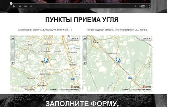 http://s7.uploads.ru/t/8Tfea.jpg
