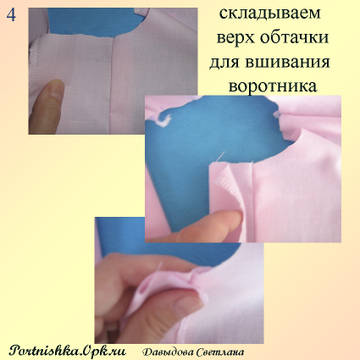 http://s7.uploads.ru/t/8UnNF.jpg