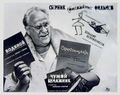 http://s7.uploads.ru/t/8VQPn.jpg