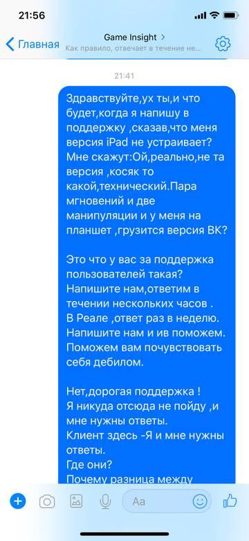 http://s7.uploads.ru/t/8VsyR.jpg