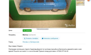 http://s7.uploads.ru/t/8Ww0K.png