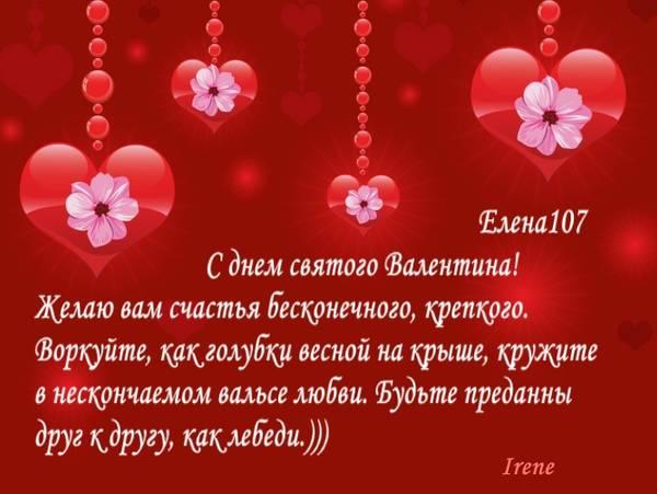 http://s7.uploads.ru/t/8a6QU.jpg