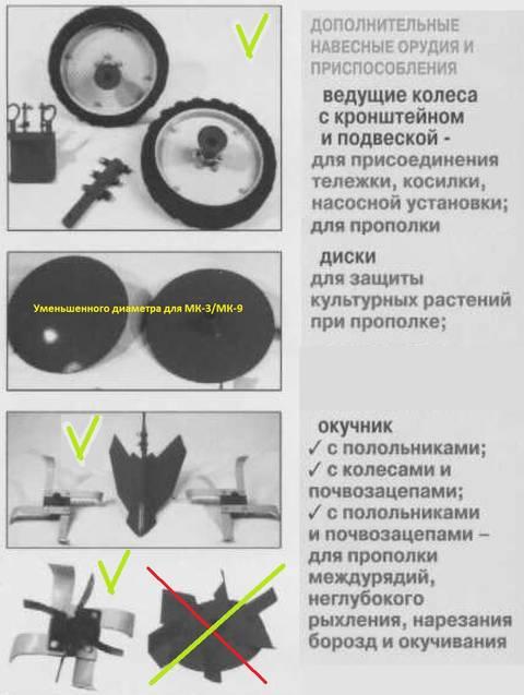 http://s7.uploads.ru/t/8bB9f.jpg