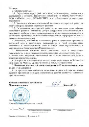 http://s7.uploads.ru/t/8cQjU.jpg