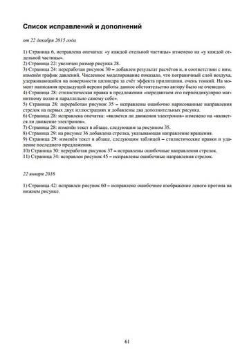 http://s7.uploads.ru/t/8e5XW.jpg