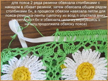 http://s7.uploads.ru/t/8fHXY.jpg