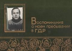 http://s7.uploads.ru/t/8fXaE.jpg