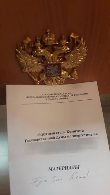 http://s7.uploads.ru/t/8ht5y.jpg