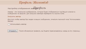 http://s7.uploads.ru/t/8hte6.png