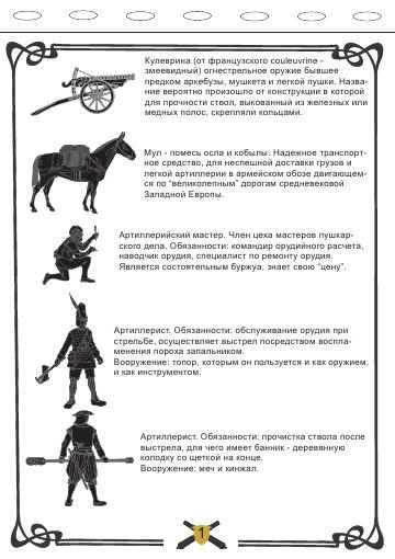 http://s7.uploads.ru/t/8m9gK.png