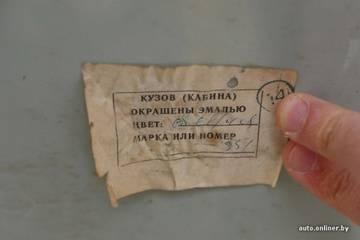 http://s7.uploads.ru/t/8meYc.jpg