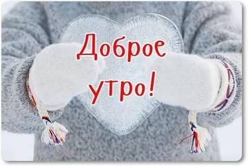 http://s7.uploads.ru/t/8pmEl.jpg