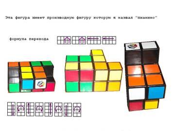 http://s7.uploads.ru/t/8qILa.jpg