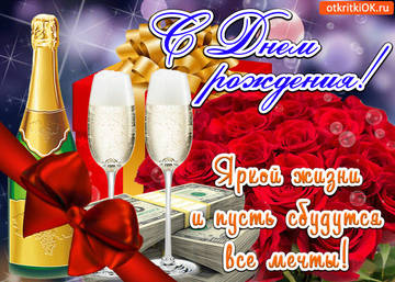 http://s7.uploads.ru/t/8qaZj.jpg