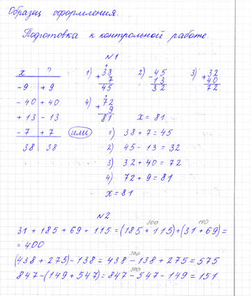 http://s7.uploads.ru/t/8rHOD.jpg
