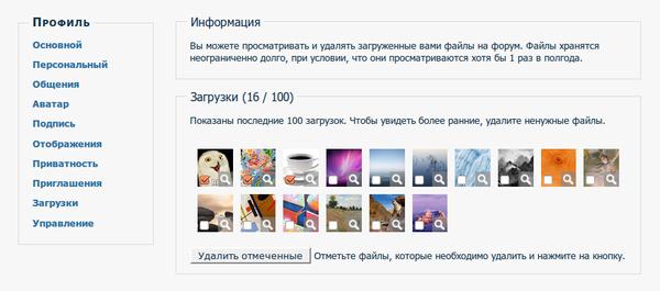http://s7.uploads.ru/t/8splE.png