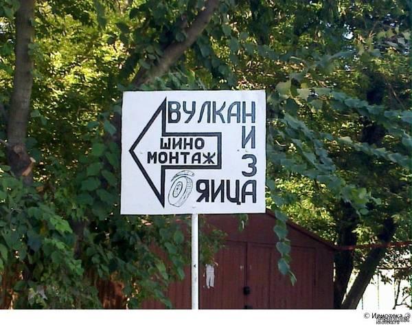 http://s7.uploads.ru/t/8tOF5.jpg