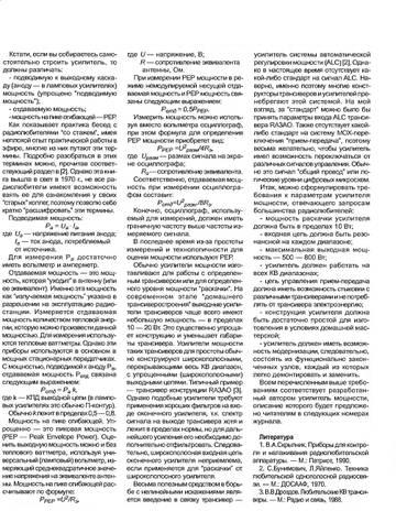 http://s7.uploads.ru/t/8u1Vp.jpg