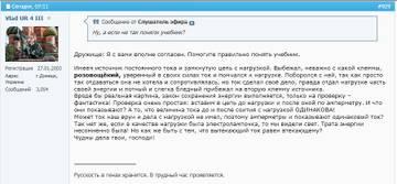 http://s7.uploads.ru/t/8vFx0.jpg