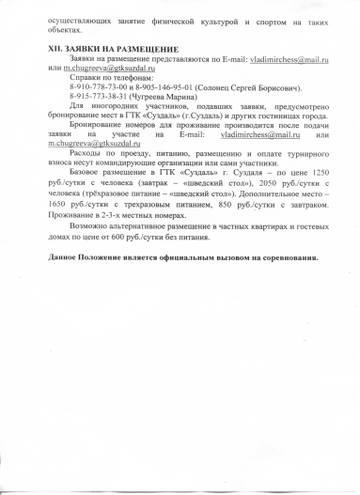 http://s7.uploads.ru/t/8wOL5.jpg