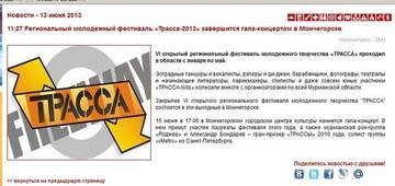 http://s7.uploads.ru/t/8x3IN.jpg