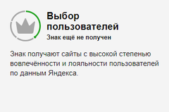 http://s7.uploads.ru/t/8zJ2q.png