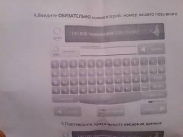 http://s7.uploads.ru/t/96VXt.jpg