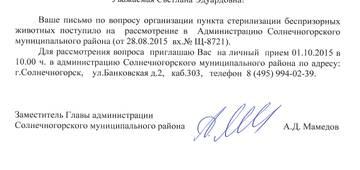 http://s7.uploads.ru/t/978MH.jpg