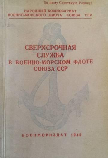 http://s7.uploads.ru/t/9Av1u.jpg