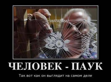 http://s7.uploads.ru/t/9G2eT.jpg
