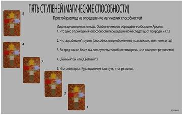 http://s7.uploads.ru/t/9GNpW.png
