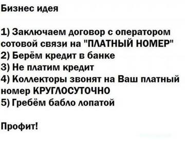 http://s7.uploads.ru/t/9Hyxj.jpg