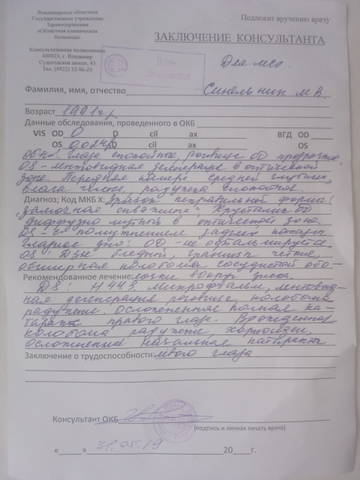 http://s7.uploads.ru/t/9ML7t.jpg