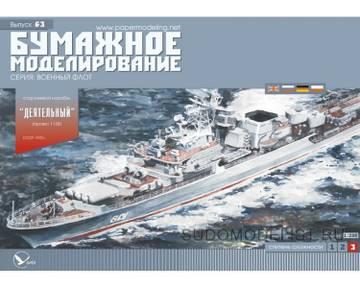 Новости от SudoModelist.ru - Страница 9 9SXQp