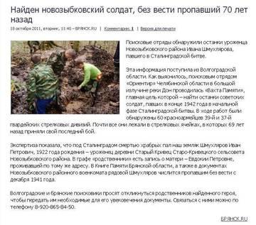 http://s7.uploads.ru/t/9Urql.jpg