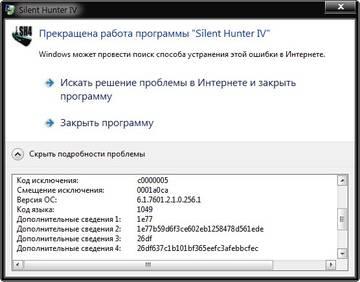 http://s7.uploads.ru/t/9VwmA.jpg