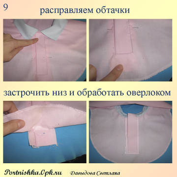 http://s7.uploads.ru/t/9WK0i.jpg