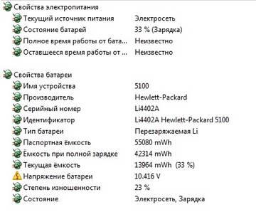 http://s7.uploads.ru/t/9Zl5G.jpg