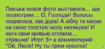 http://s7.uploads.ru/t/9ac3W.jpg