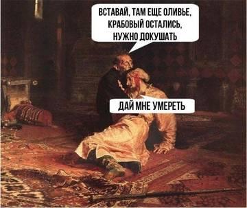 http://s7.uploads.ru/t/9crs2.jpg