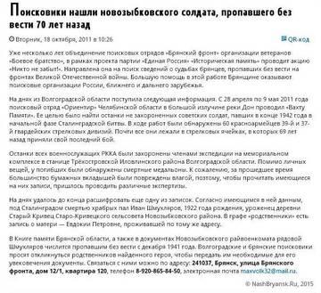http://s7.uploads.ru/t/9dhIy.jpg