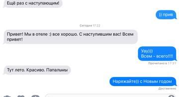 http://s7.uploads.ru/t/9dztA.jpg