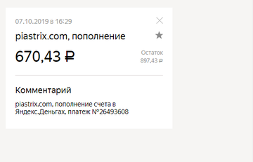 http://s7.uploads.ru/t/9fPO6.png