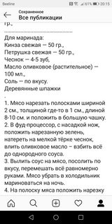 http://s7.uploads.ru/t/9gR1J.jpg
