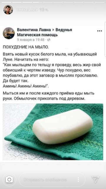 http://s7.uploads.ru/t/9iSg2.jpg