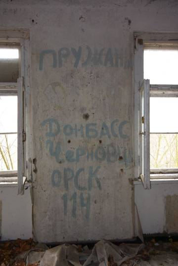 http://s7.uploads.ru/t/9iySu.jpg
