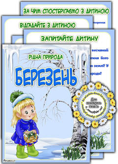 http://s7.uploads.ru/t/9k1hP.jpg
