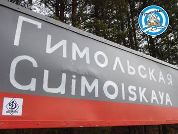 http://s7.uploads.ru/t/9ke76.jpg