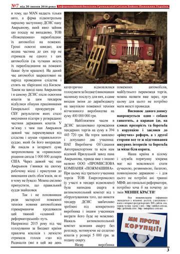http://s7.uploads.ru/t/9lBHb.jpg